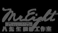 八先生台中婚紗攝影工作室 logo